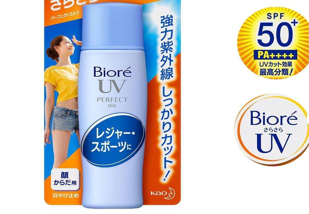 kao-biore-uv-perfect-milk-spf50pa-face-body-blue