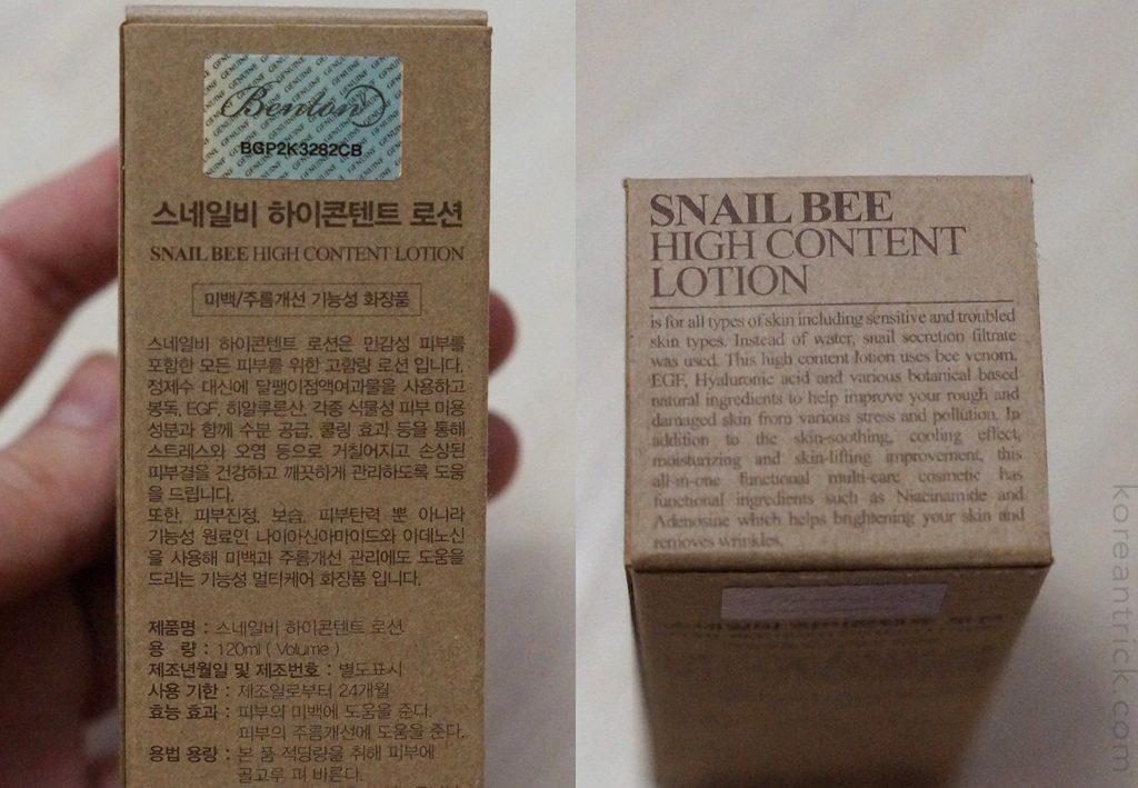 Benton-Snail-Bee-High-Content-Lotion-31-1024x709.jpg ...