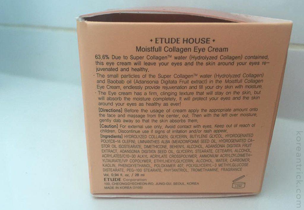 etude house moistfull collagen eye cream о�з�в Ко�ей�кая