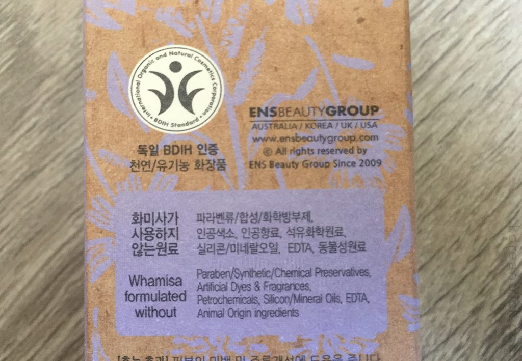 органическая корейская косметика