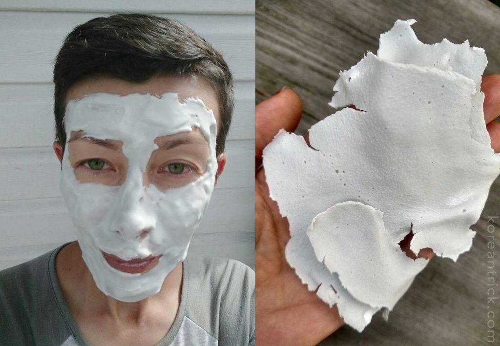 остатки маски