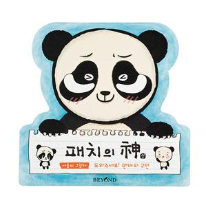 Just Beyond God Of Patch: Panda (Eye)