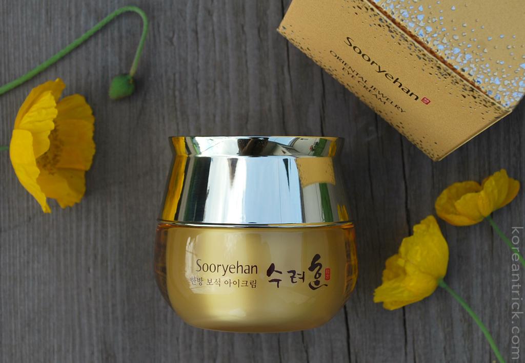 Sooryehan Oriental Jewelry Eye Cream отзыв