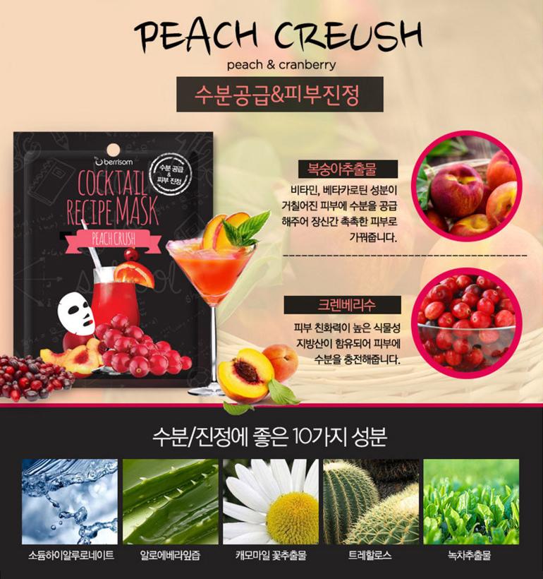 Peach Crash