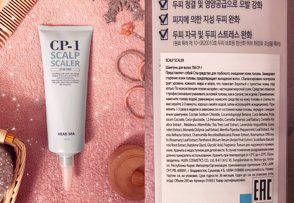 Esthetic House Cp-1 Head Spa Scalp Scaler отзыв