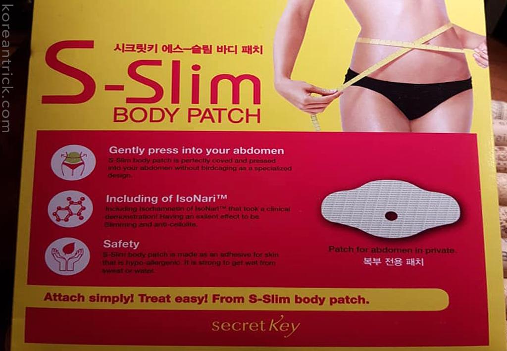Жиросжигающие патчи Secret Key S-slim body Patch отзыв