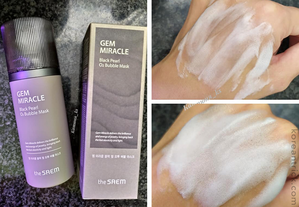 the SAEM Gem Miracle Black Pearl O2 Bubble Mask отзыв