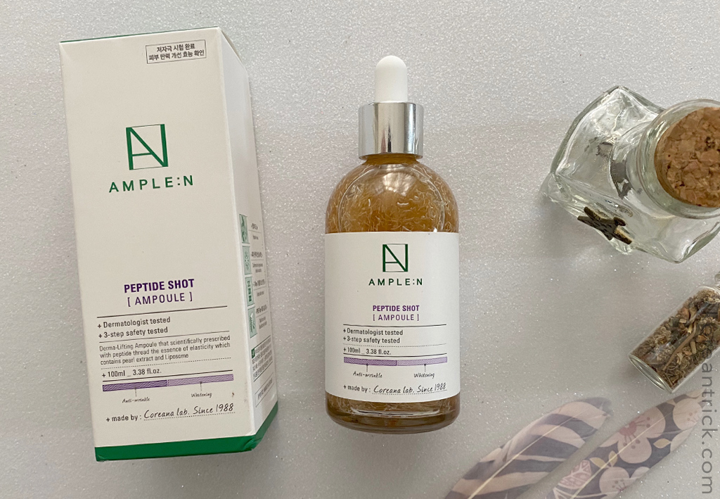 AMPLE:N Peptide Shot Ampoule отзыв